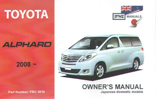 Toyota Alphard 2008 on Owners Handbook.